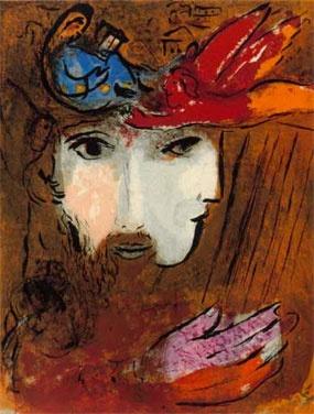 Marc Chagall, David et Bethsabée