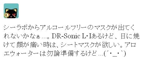 """(。• × •)ノ♡"""""""