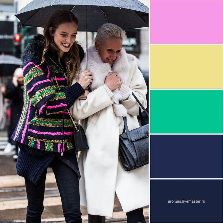 Модные цветовые сочетания сезона осень-зима 2016-2017 - Ярмарка Мастеров - ручная работа, handmade
