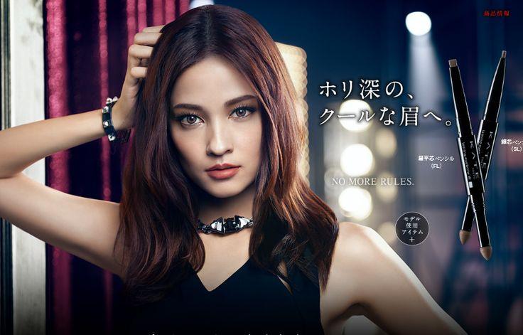 KATE ( Japanese cosmetic ) . Meisa Kuroki ( actress )