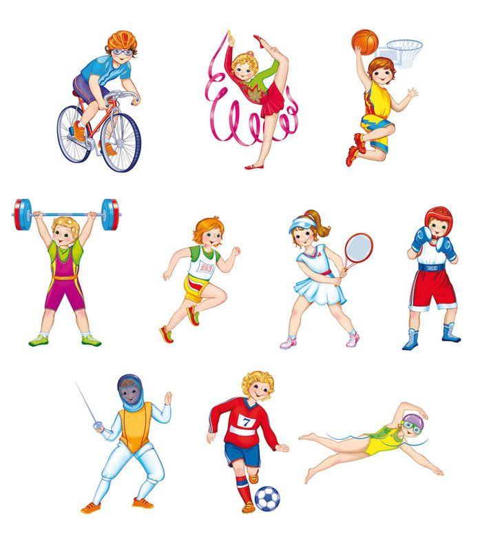 Небольшие картинки о спорте