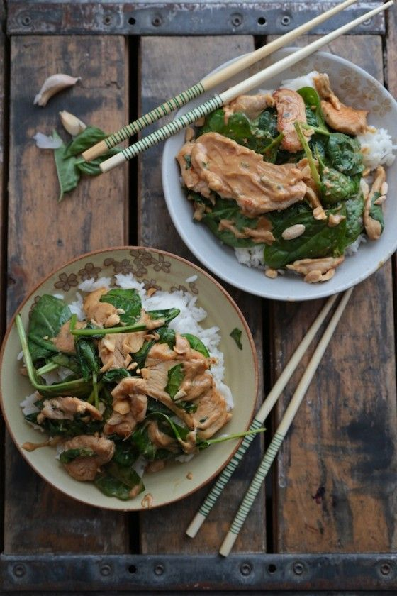 {Swimming Rama Chicken} Take Out has gone Take IN!! Try this Thai favorite tonight, it's so fast and easy!!