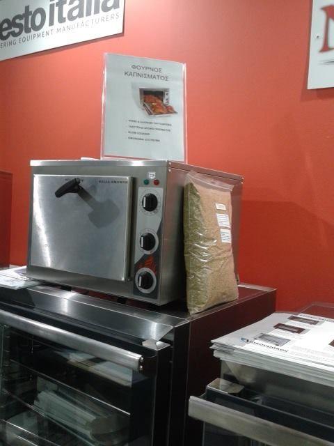 Φούρνοι καπνίσματος smart kitchen Σκοπελίτης στην έκθεση Horeca καπνιστά λουκάνικα τηλ 6936112276 http://www.smartkitchenshop.eu/component/virtuemart/fournoi/fournoi-heliasmoker