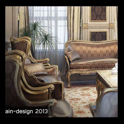 interoir design Qatar