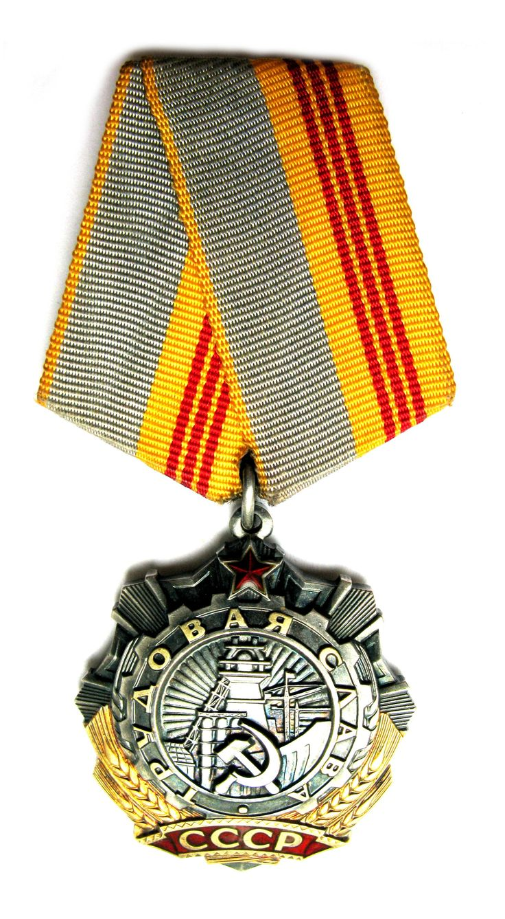 Order of Labour Glory / Soviet Jewelry Collection 2013