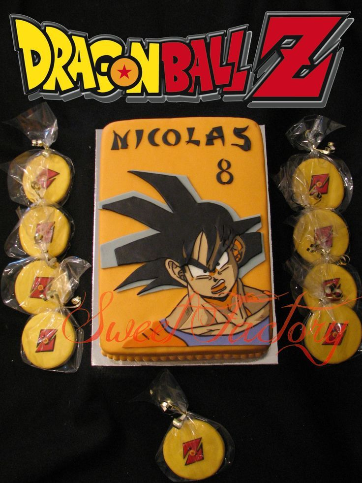 24 Best Images About Dragonball Z Birthday Party Ideas