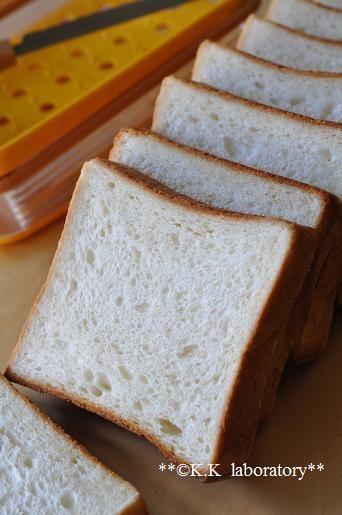 HBでもっと美味しくパン・ド・ミ by nonさん   レシピブログ - 料理 ...