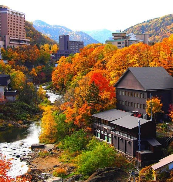 Visit Japan: Hot springs + autumn leaves = the per…
