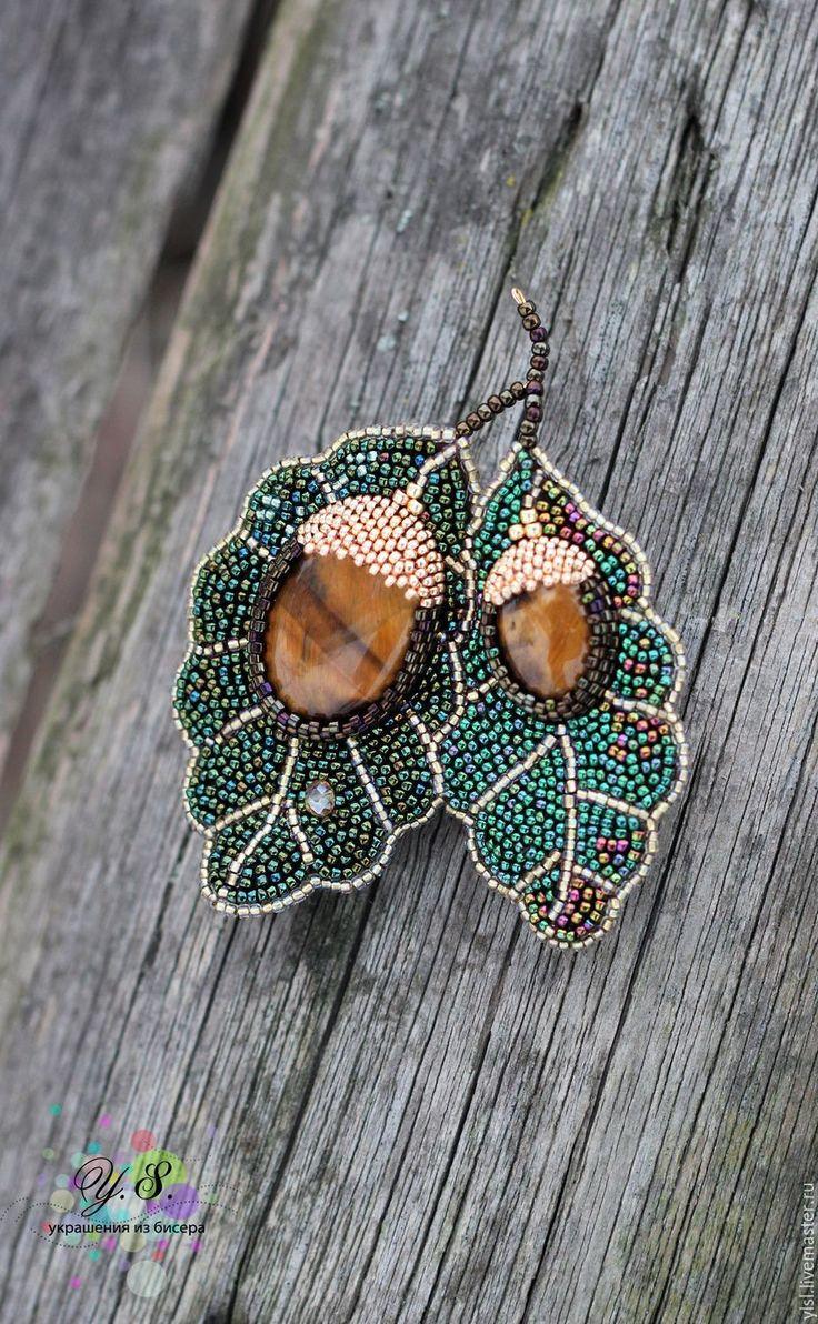 "Bead embroidered brooch Acorn | Купить брошь ""Жёлудь"" - брошь осенняя, брошь желудь, брошь вышивка бисером, брошь с камнями"
