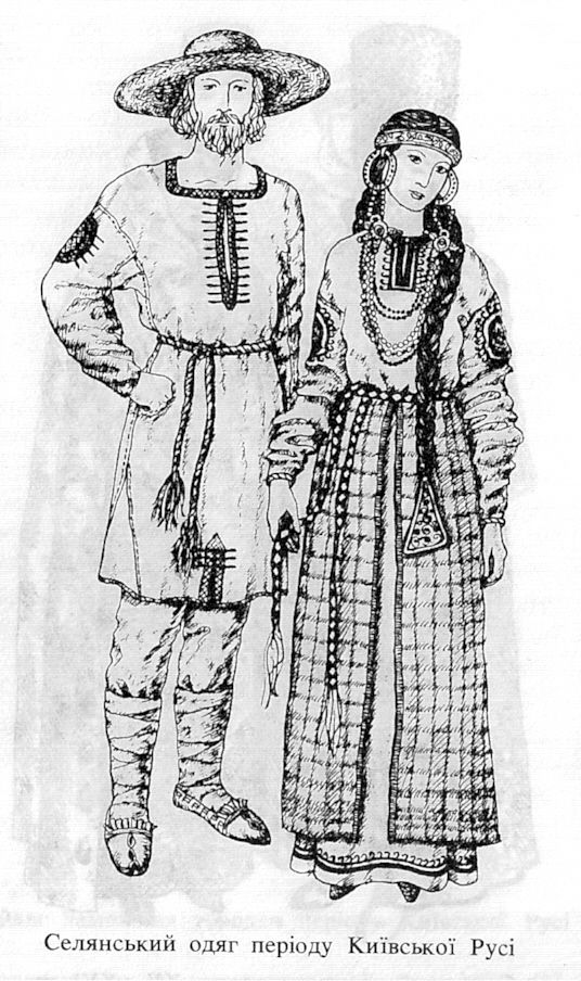 Typical outfits for early Kievan Period - pre-Christian. The man is wearing a rubakha shirt. The maiden has on a full length rubakha with a panova over it. Her circlet is called a nachil'nika. You can tell she's an unmarried woman because her hair is uncovered.