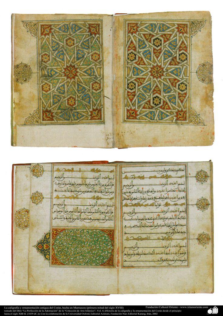 تذهیب فارسی - خوشنویسی باستانی و تزئینات قرآن، ساخته شده در مراکشIlluminated…