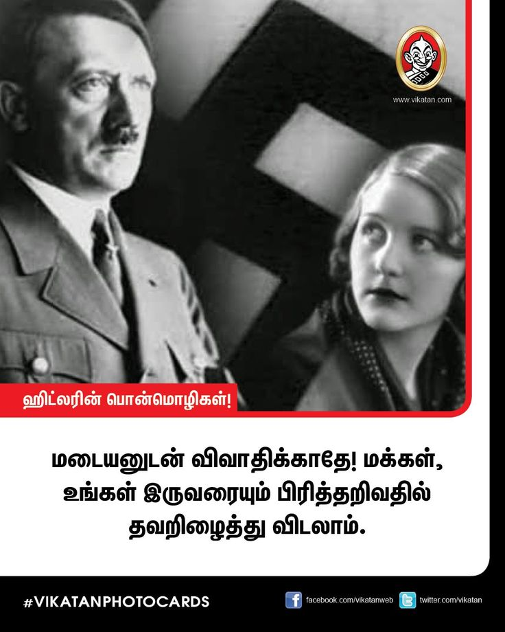 hitlers leadership style 7th period leadership style of adolf hitler adolf's mother klara and his father alois hitler adolf hitler was born in 1889 in ranshofen village in austria,he was the fourth of six childrenhis three older siblings died during infancy,when he was eight his younger brother died from measleslater in.