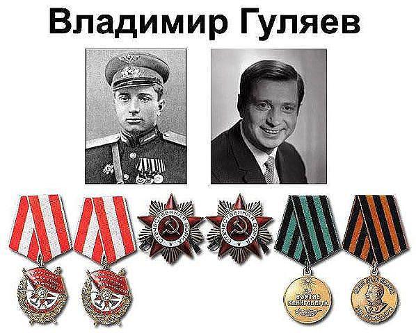 Russian actor Vladimir Gulyaev. war hero