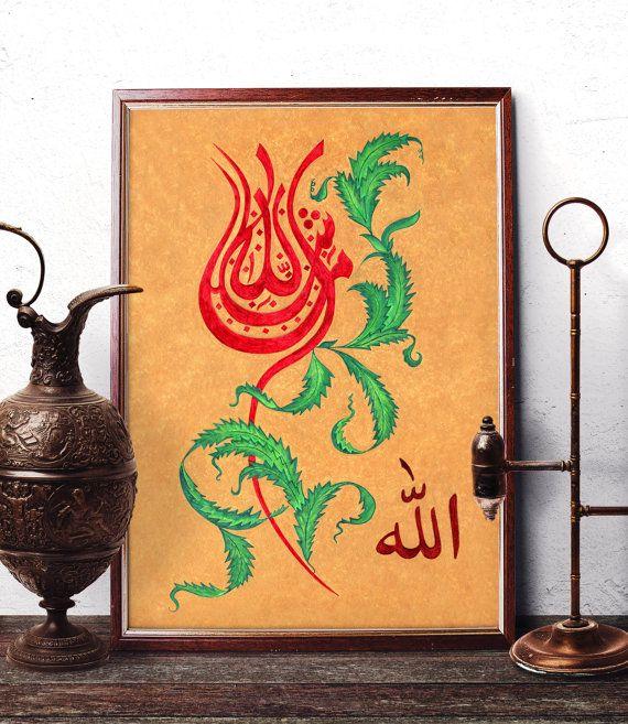 Masha'Allah Arabic Calligraphy Watercolor Painting, Tulip Islamic Wall Art, Allah Islamic Calligraphy Home Decor, Mashallah Islamic Print