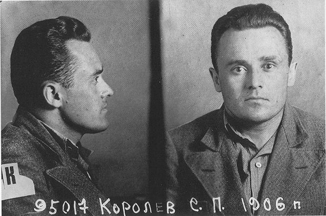 Сергей Королев Sergey Korolev