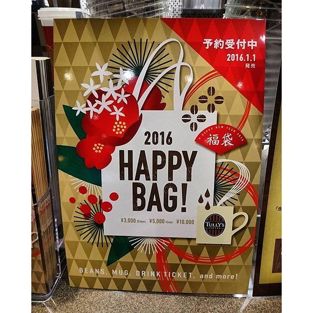 タリーズ福袋2016ハッピーバッグの中身公開♡今年も安定のコスパ | 美人部