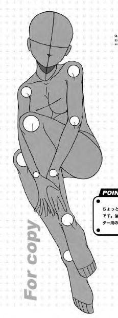 キャラクターをつくろう! 少女イラスト見本帖,制服コレクション編 Manga Basic Pose 15