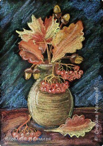 Картина панно рисунок Мастер-класс Праздник осени Рисование и живопись Осенний натюрморт Бумага Картон Пастель фото 1