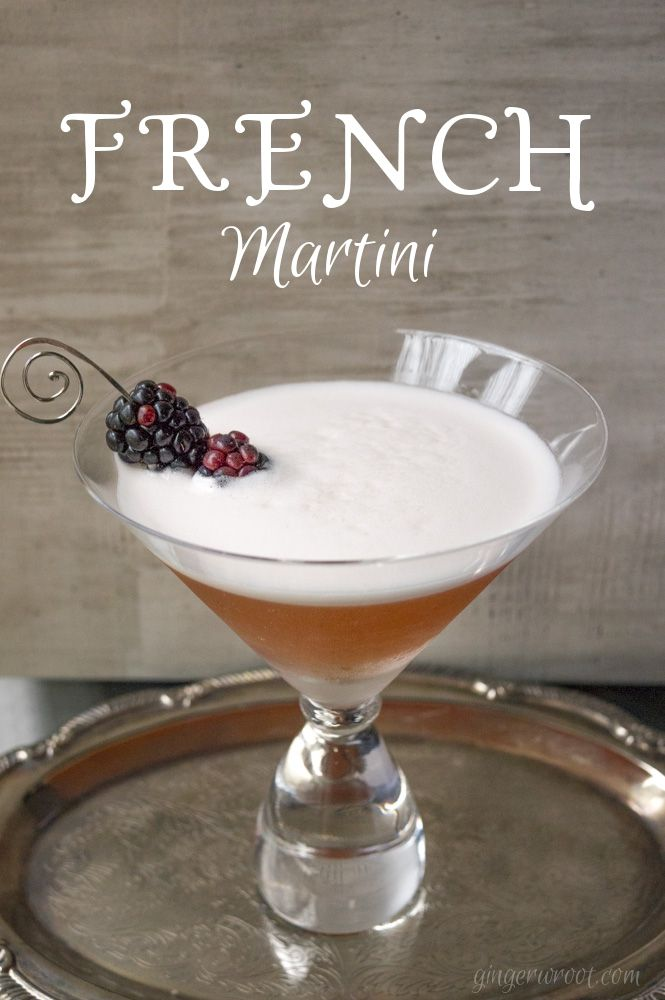 French Martini is made with just Chambord, vodka, and pineapple juice. Shake and strain into martini glass. Garnish with blackberries on a martini skewer.