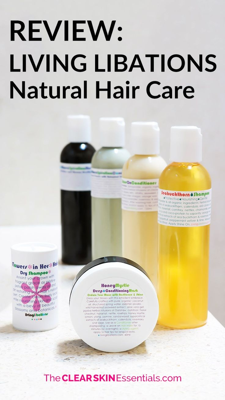 A lot of mainstream hair care products give me breakouts and damage my hair. I much prefer using hair care that doesn't have silicones or sulfates. Here's a full review of a bunch of natural hair care products from Living Libations (Seabuckthorn Shampoo,