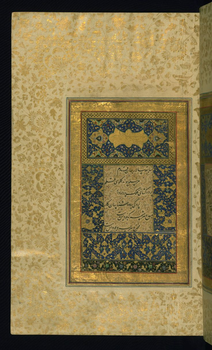 Double-page illuminated frontispiece - Makhzan-i asrār - This is the left side of a double-page illuminated frontispiece inscribed with the title of the first poem of the Khamsah, Makhzan-i asrār.
