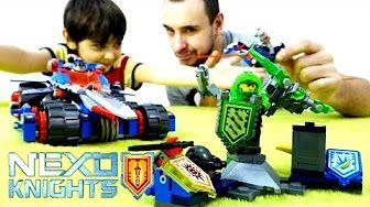 Видео для детей: Папа Роб и Ярик! NEXO KNIGHTS. Нексо Рыцарь Ланс Ричмонд ПРОТИВ Монстров! Лего игры - YouTube