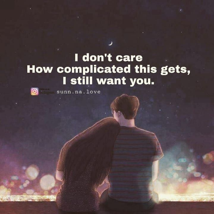 I Don T Care How Complicated This Gets I Still Want You Take Care Of Yourself Quotes I Still Want You I Dont Care Quotes