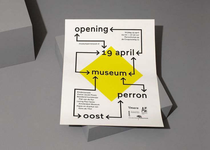 museum perron oost, art exhibition, amsterdam