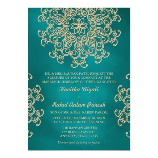 A beautiful teal peacock blue green turquoise  JEWEL TONED and gold wedding invitation with an exotic Indian inspired ornamental sari MEDALLION pattern WITH A FLORAL AND LOTUS SUNBURST DESIGN.  This elegant and beautiful luxe modern Indian style wedding invite is perfect for any formal occasion WITH AN EAST ASIAN INDONESIAN MOROCCAN ALADDIN OR ARABIAN NIGHTS THEME. Designed by Chrissy H. Studios, LLC. All Rights Reserved.