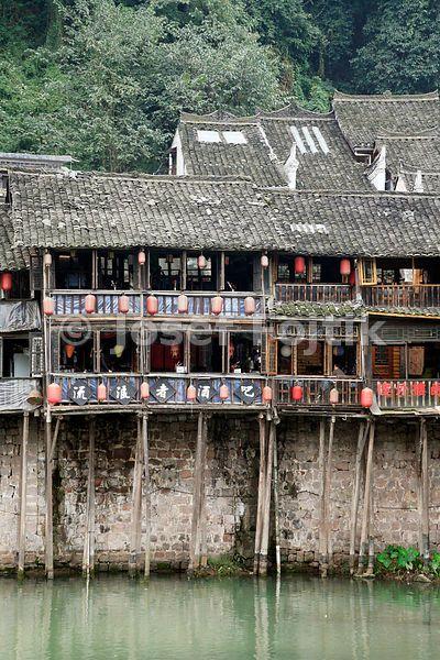 Wooden stilt houses, Fenghuang town, Hunan, China