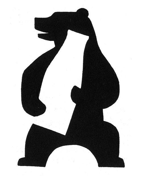 Bear + milk bottle by Gerhard Marx