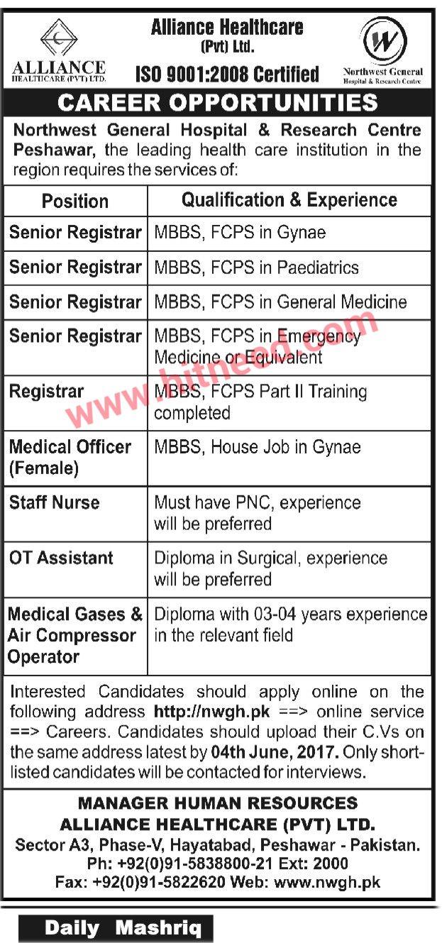 Alliance Healthcare (Pvt) Limited, Senior Registrar, Medical Officer & Other Jobs, May 2017 Last Date: 04-06-2017   #Hospital Jobs #Medical Officer #Nurse #Peshawar Jobs #Registrar #Senior Registrar