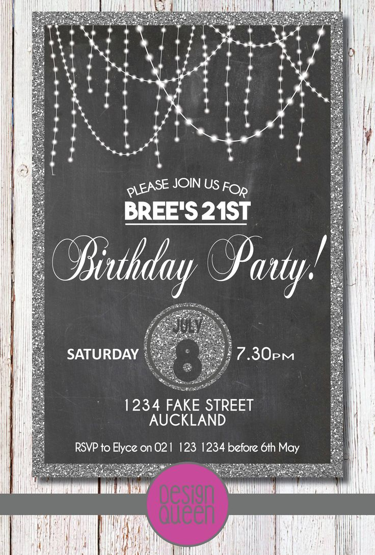 Bright Lights with silver glitter Birthday Invitation - YOU PRINT custom birthday party invite by QueenOfAdmin on Etsy