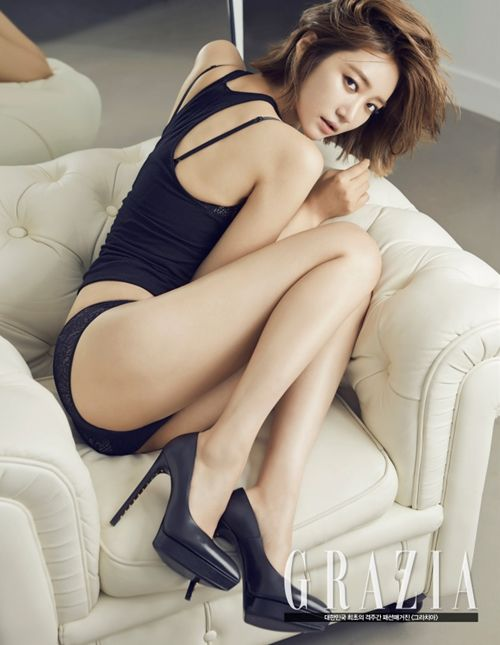 Yoon eun hye va won bin dating 4
