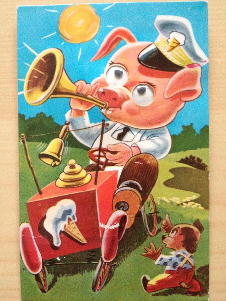 Αποτέλεσμα εικόνας για moving googly eyes postcard