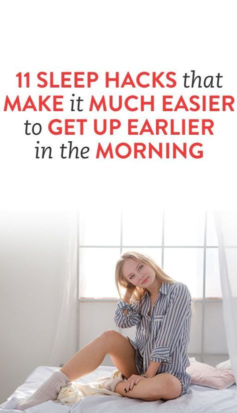 how to make getting up easier