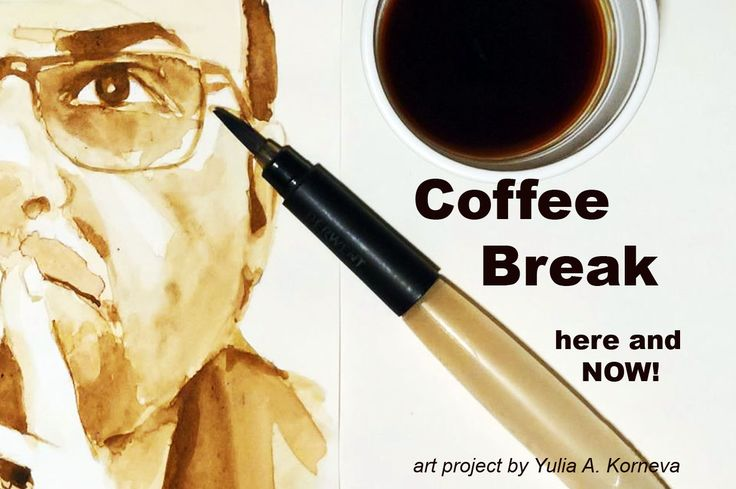 Advertising posters and web images for COFFEE BREAK project at https://www.instagram.com/paintyul/ #art #digitalart #coffee #graphics #portrait #yuliakorneva #watercolor #coffeeart