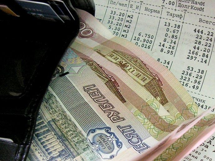 Тарифы на ЖХК выше предельных расти не будут