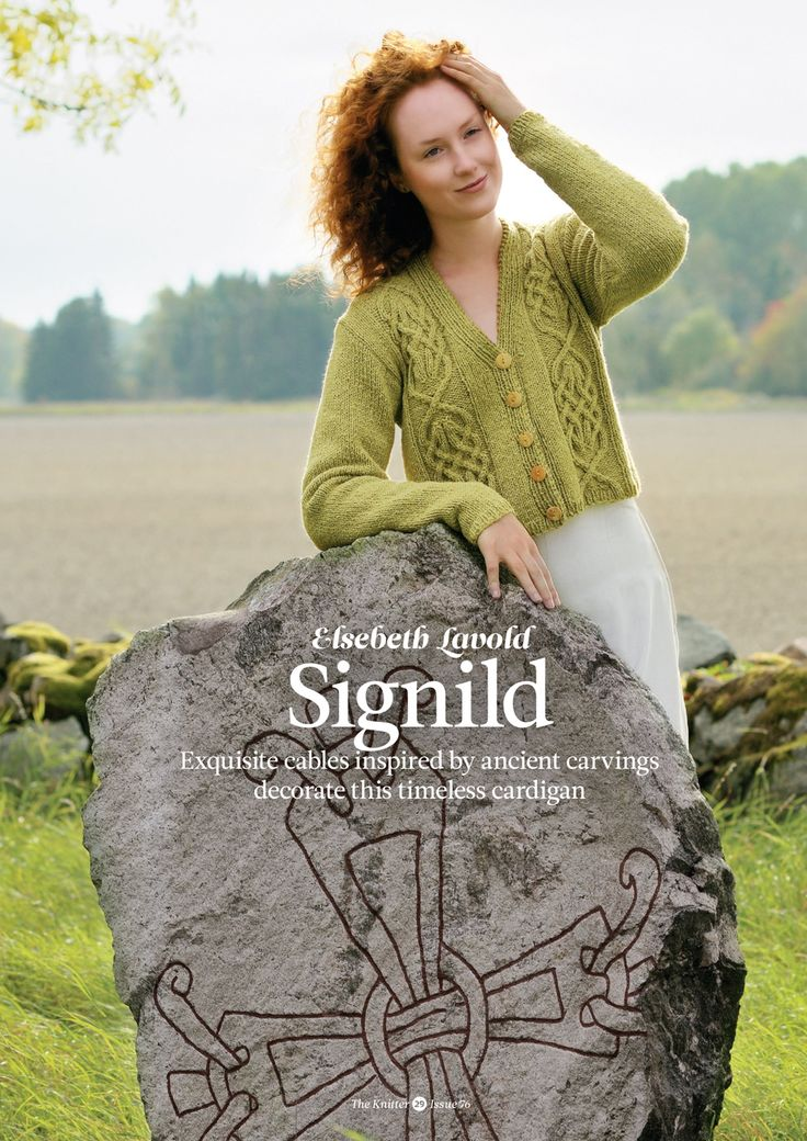 Signild by Elsebeth Lavold.  Read more about it on my blog: http://knittingkonrad.com/2014/09/16/the-knitter-issue-76-a-review/