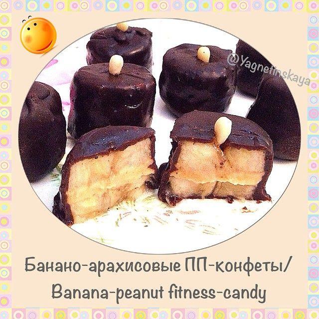 Банано-арахисовые диетические конфеты/ Banana-peanut fitness-cand - диетические конфеты / полезные батончики - Полезные рецепты - Правильное питание или как правильно похудеть