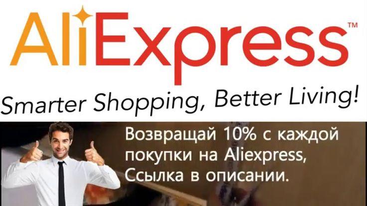 УФ лампа сушка лака для ногтей посылка с Aliexpress распаковка