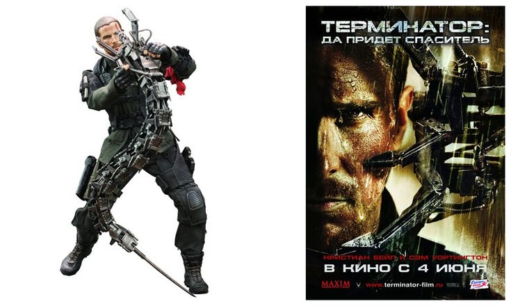 Christian Bale as John Connor Final Battle Version with Hydrobot Terminator Salvation Movie Collectible Figure