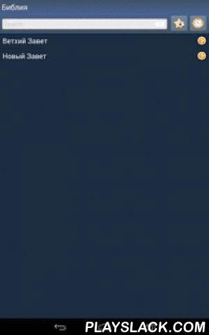 Russian Holy Bible  Android App - playslack.com , Библия - Russian BibleВетхий завет:Gn [1] БытиеEx [2] ИсходLv [3] ЛевитNm [4] ЧислаDt [5] ВторозакониеJs [6] Иисус НавинJg*[7] Книга СудейRt [8] Руфь1Sm [9] 1-я Царств2Sm [10] 2-я Царств1Kn [11] 3-я Царств2Kn [12] 4-я Царств1Ch [13] 1-я Паралипоменон2Ch [14] 2-я ПаралипоменонEz [15] ЕздраNh [16] НеемияEs [17] ЕсфирьJb [18] ИовPs [19] ПсалтирьPr [20] ПритчиEc [21] ЕкклесиастSn [22] Песни ПеснейIs [23] ИсаияJr [24] ИеремияLm [25] Плач…