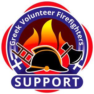 Πανελλήνια Ένωση Εθελοντών Πυροσβεστικού Σώματος