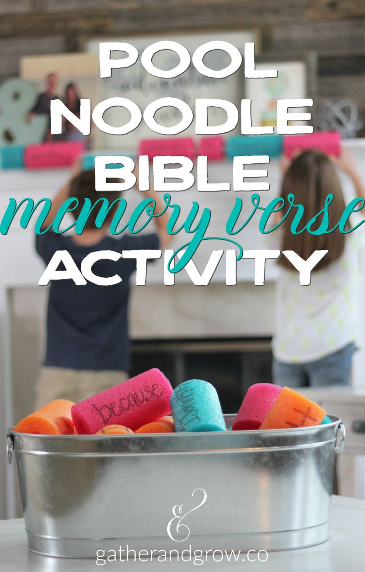 Pool Noodle Bible Memory Verse Activity. So simple and fun!