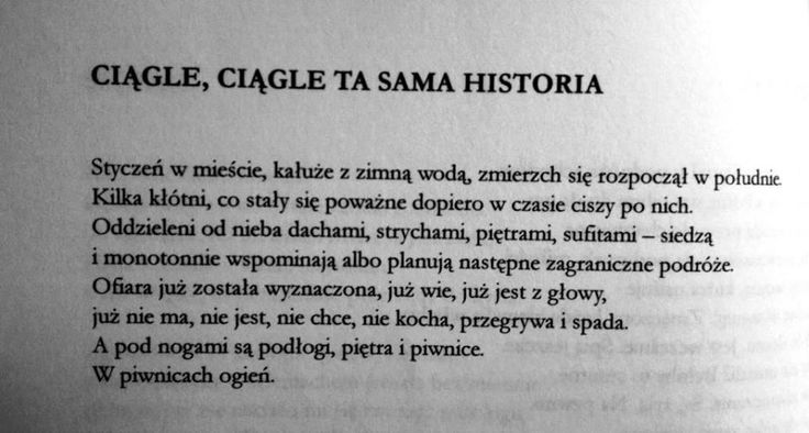 Marcin Świetlicki / Ciągle, ciągle ta sama historia