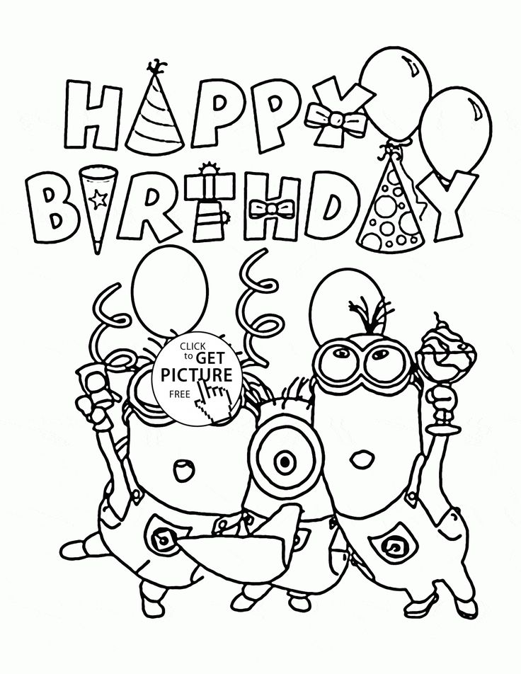 Happy Birthday From Minions Coloring Page For Kids Holiday Pages Printables Free