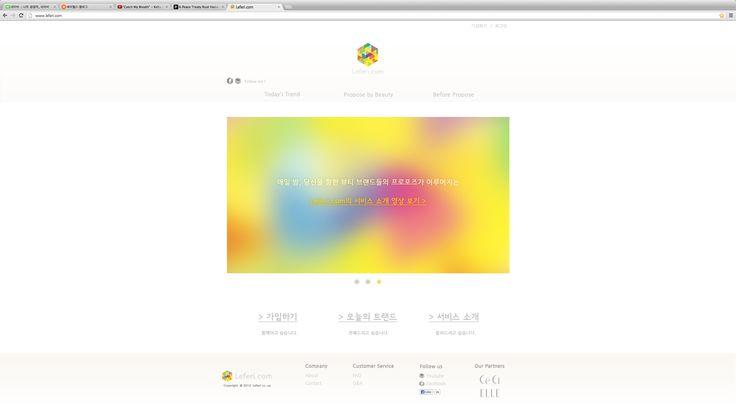 Leferi.com의 메인화면 시안입니다.  어느 브랜드가 프로포즈를 진행해도 어울리도록 Art Gallery 같은 컨셉으로 디자인되었습니다.