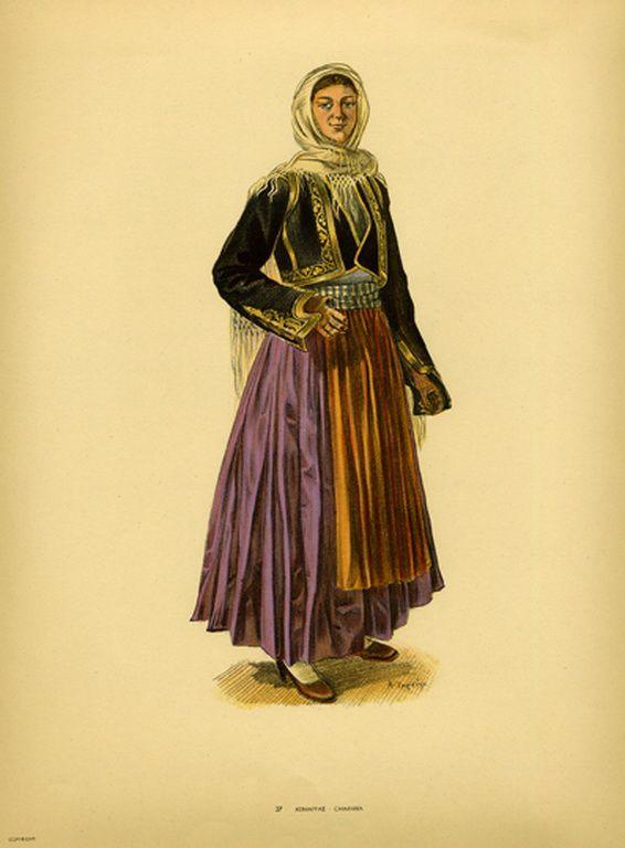 Φορεσιά Χειμάρρας. Costume from Chimarra. Collection Peloponnesian Folklore Foundation, Nafplion. All rights reserved.