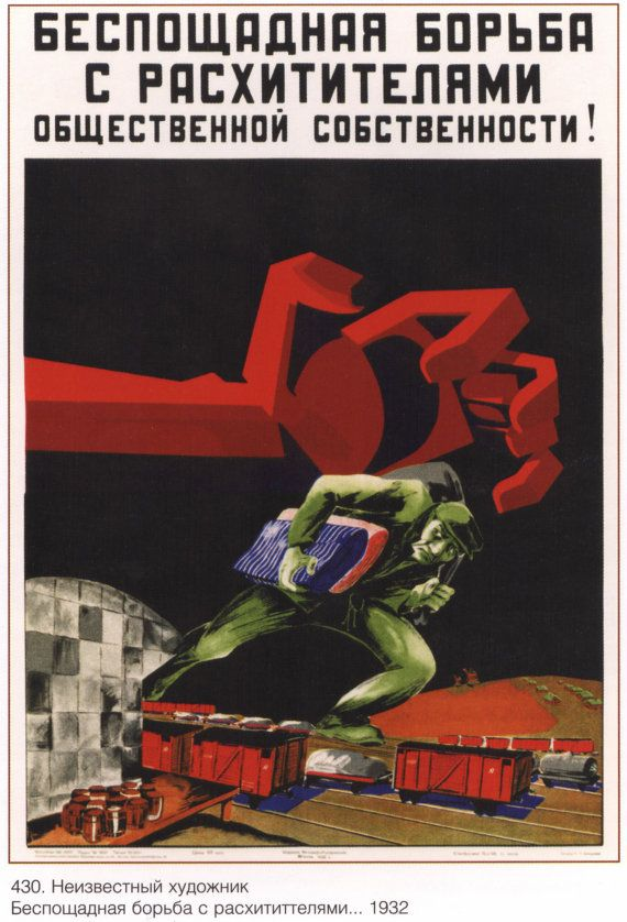 CCCP Soviet poster Wall decor 479 by SovietPoster on Etsy, $9.99